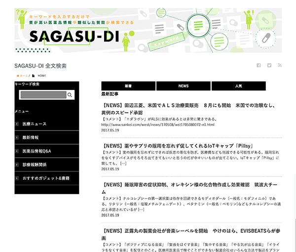 SAGASU-DI